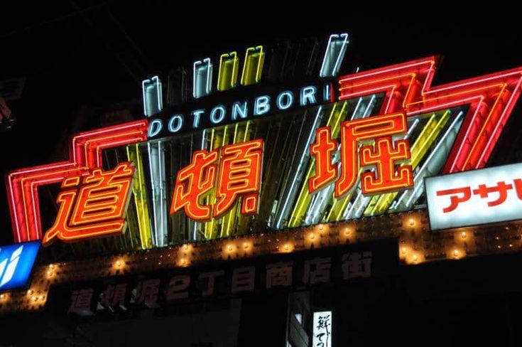 Osaka Travel: Dotonbori, Exploring Osaka's Neon Streets