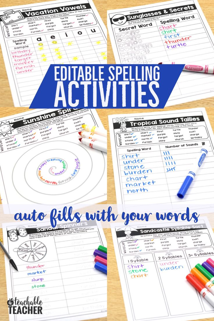 Editable spelling activities... Type your word list once and all the spelling activities auto fill! These are great spelling activities for first and second grade! Perfect for summer review, too!