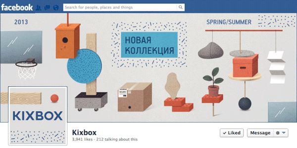 KixBox10