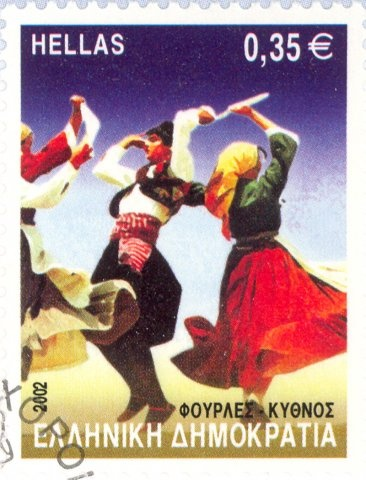 Fourles , a folk dance from Kythnos, 2002 Greece - Dora Stratou Theatre
