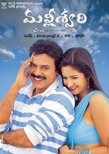Malliswari (Telugu: మల్లీశ్వరి) is a Telugu romantic comedy film that stars Venkatesh and Katrina Kaif.