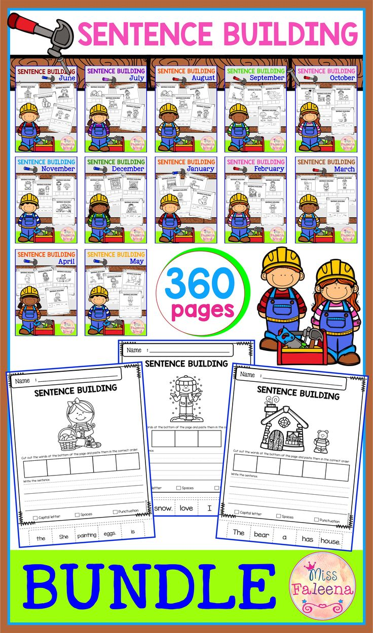 There are 360 pages of sentence building worksheets in this bundle. These pages are great for pre-K, kindergarten and first grade students. These pages will teach children to read, write and build sentences. Preschool | Preschool Worksheets | Kindergarten | Kindergarten Worksheets | First Grade | First Grade Worksheets | Sentence Building | Sentence Building Growing Bundle |Sentence Building Worksheets | Sentence Building Literacy Centers | Sentence Building Printables
