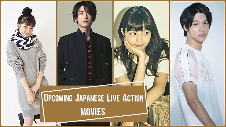 Upcoming Japanese Live Action Movies 2017