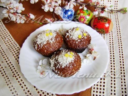 Пасхальные кексы «Капучино»
