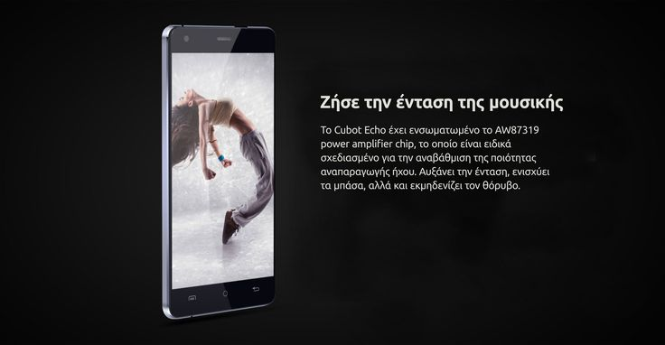 CUBOT ECHO Smartphones Gold - saveit.gr