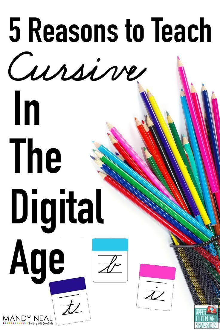 5 Reasons to Teach Cursive in the Digital Age