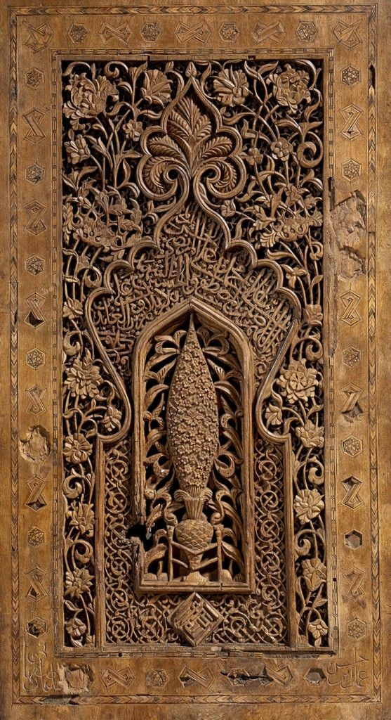 14th Century Quran Stand. Pine Cone representing Pineal Gland for Enlightenment Islamic woodwork Image Source: The Metropolitan Museum of Art