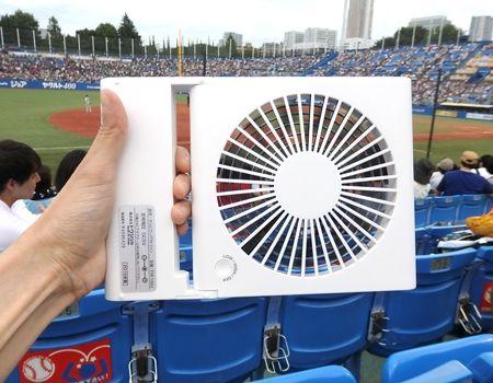 夏の屋外スポーツ観戦のおともに。団扇や扇子であおがなくても涼しい顔でゲームを楽しめます