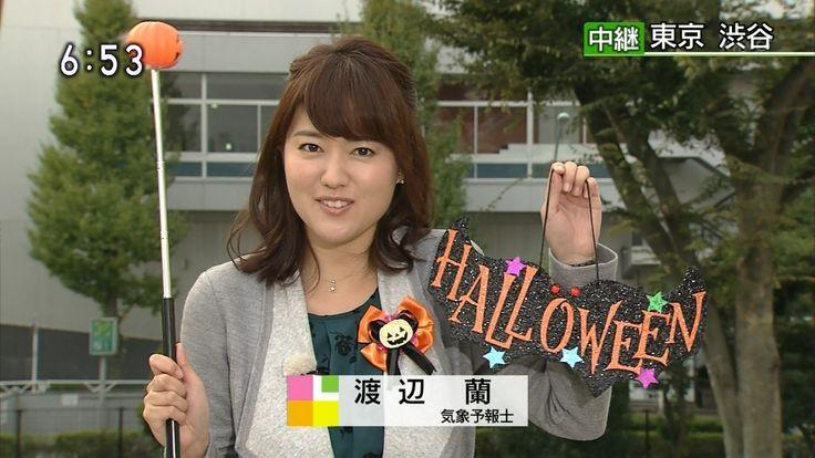 女子アナ画像コレクション: 渡辺蘭 NHKニュースおはよう日本 2014年10月31日