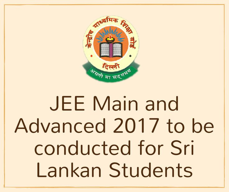 The Indian Government may maintain Joint Entrance Examination 2017 at DS Senanayake College, Colombo on May 21. The exam will be held to fill admission seats in Indian Institute of Technology for Sri Lankan students, declared High Commission of India, Colombo.