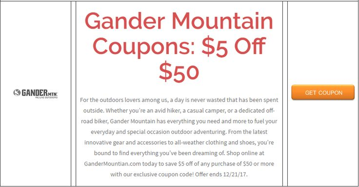 Gander Mountain Coupons: $5 Off $50  Brought to you by http://www.imin.com and http://www.imin.com/store-coupons/gander-mountain