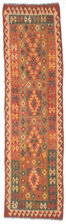 Dywan Kilim Afgan Old style 83x298