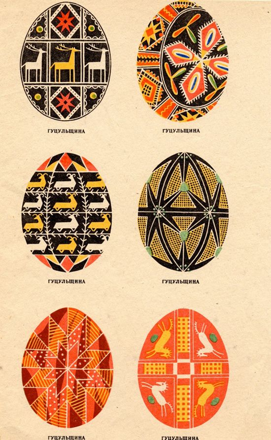 Vintage Ukrainian egg patterns - Pysanka - from Present and Correct - more designs at the link.eggs4