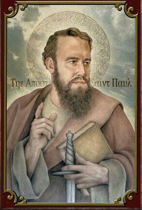 Apocalypse of Paul (Revelation of Paul): – Apostle Paul in the Third Heaven