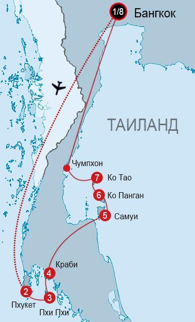Готовый маршрут по лучшим островам Таиланда, для тех, кто за одно путешествие стремится побывать на лучших островах и пляжах южного Таиланда. В маршруте: транспорт, варианты жилья, ориентировочный бюджет, советы.