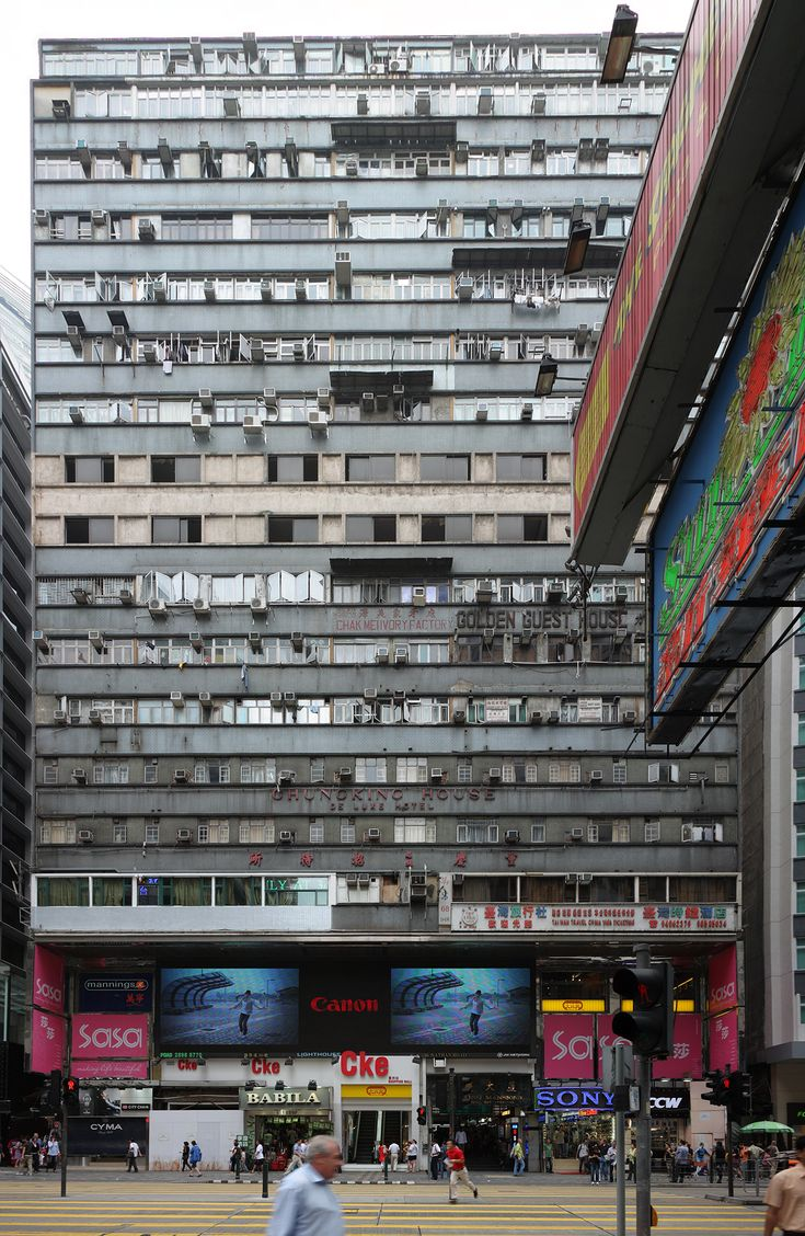 Chungking Mansions - A citadel known as the Chungking Mansions is often compared to Kowloon Walled City for its unusual atmosphere, where some 5,000 people from at least 129 different countries are living, working (and lurking) in relative lawlessness…. so annoyed I chickened out of going in here!
