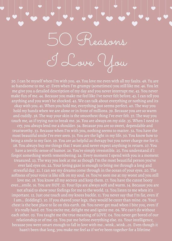 50 Reasons I Love You