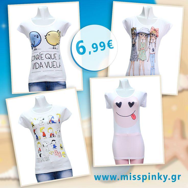 Τι θα φορέσεις στην παραλία; Τι θα φορέσεις στις βόλτες σου; Μπες και διάλεξε τα σχέδια που σου αρέσουν. Μόνο με 6,99€ για όλα τα Miss Pinky Girls.    #look #clothes #shoes #bags #accessories #fashion #women #misspinkygr #misspinky