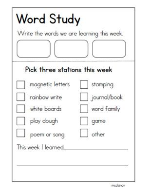 Joyful Learning In KC: Daily 5....check out rest of her website-it has lots of ideas for daily5/stations