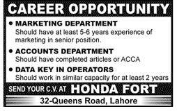 Jobs in Honda Company