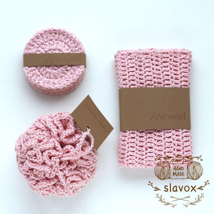 СПА-набор для ухода за телом. Корзинка вязаная крючком. Мочалка-шар, полотенце/салфетка, спонжи/диски. #Crocheted Bath Pouf #handmade washcloth
