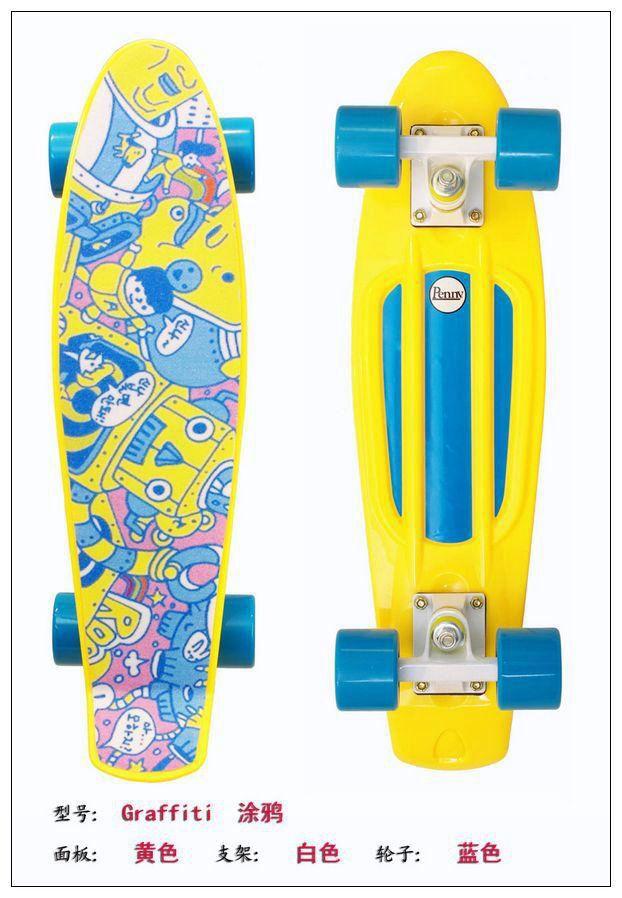 Cool penny board !!