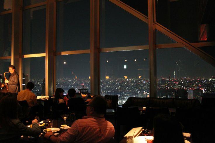 Park Hyatt Hotel's bar, Tokyo