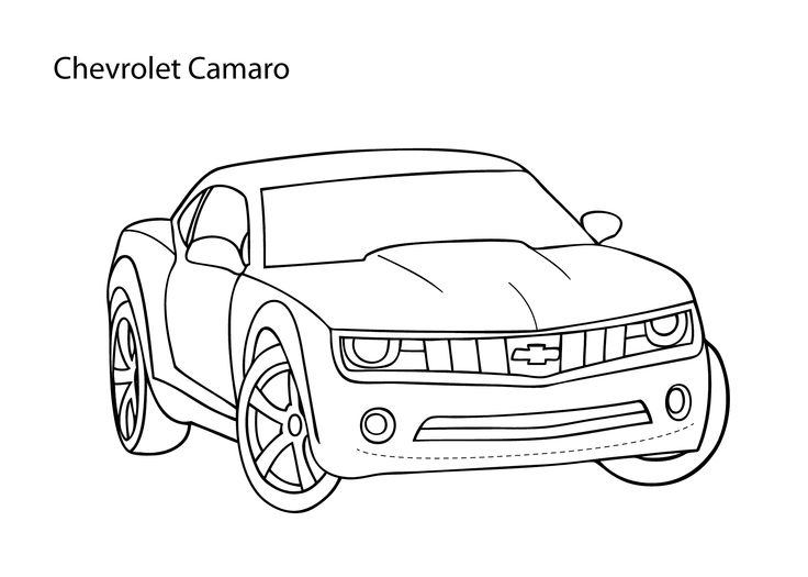 Super car Chevrolet Camaro coloring