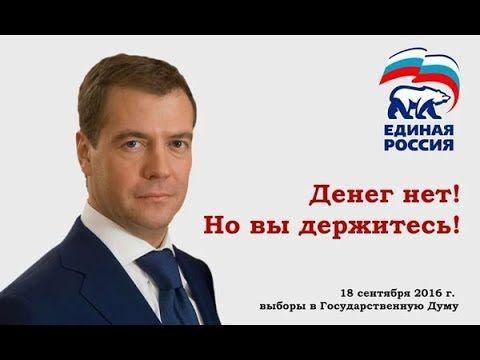 Сравнил зарплаты в США и в России я в ШОКЕ!