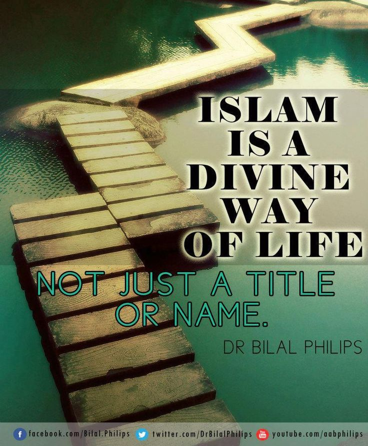 Islam is a divine way of life not just a title or name. Dr. Bilal Philips