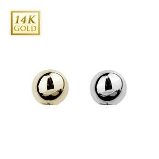 Solid White and Yellow Gold Body Jewellery Replacement Balls  14g Navel Ring Replacement Ball in Solid Gold  Find it at www.thebellyringshop.com.au