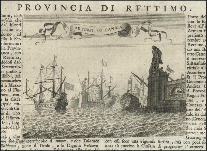 """CORONELLI V.M. """"RETIMO in CANDIA"""" copper engr. c.1696. View of Rethymno port with ships - Crete, engr. dim. 17x13cm in a full sheet (p.213-214) dim. 38x50. Slightly creased sheet white margins, engr. in Very Fine condition."""
