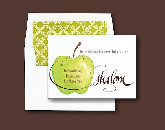 jewish new year cards personalized