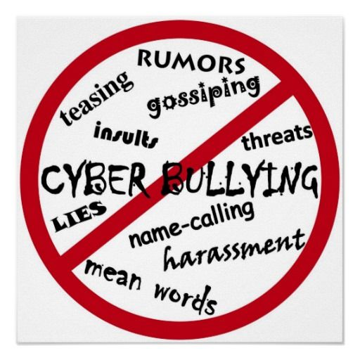 Stop Cyber Bullying wall poster - great for your school room, counselor's office, principal's office, community center, library... everywhere.
