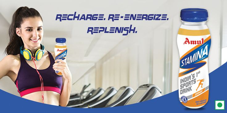 """""""Champions keep fighting until they get it right"""". Fuel the fire inside you with Amul Stamina, which has energy of Glucose and power of Whey Protein"""" ! Available in Orange and Lime 'n' Lemon flavor at a store near you! Stay fueled with Amul Stamina."""