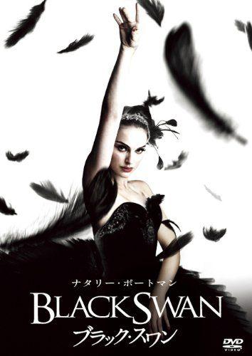 Amazon.co.jp: ブラック・スワン [DVD]: ダーレン・アロノフスキー, ナタリー・ポートマン, ヴァンサン・カッセル, ミラ・クニス, バーバラ・ハーシー, ウィノナ・ライダー: DVD