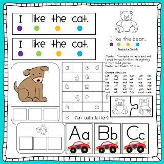 Guided Reading in Kindergarten {freebies}