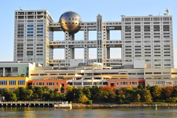 6 Love it or Hate it Buildings! Fuji Television Building Address: Tokyo, Japan Opened: 1990 Architectural Style: Structural Expressionism Architect: Kenzo Tange