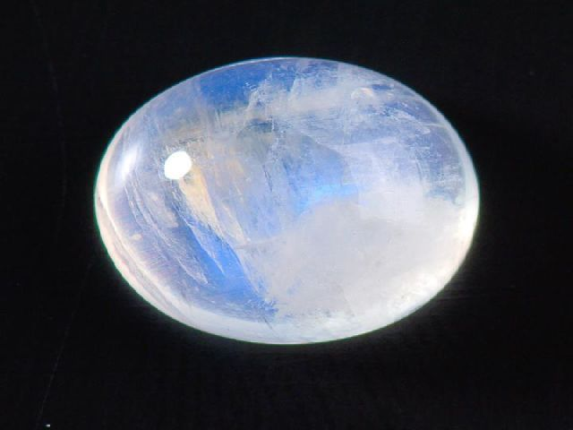photo de la pierre de lune