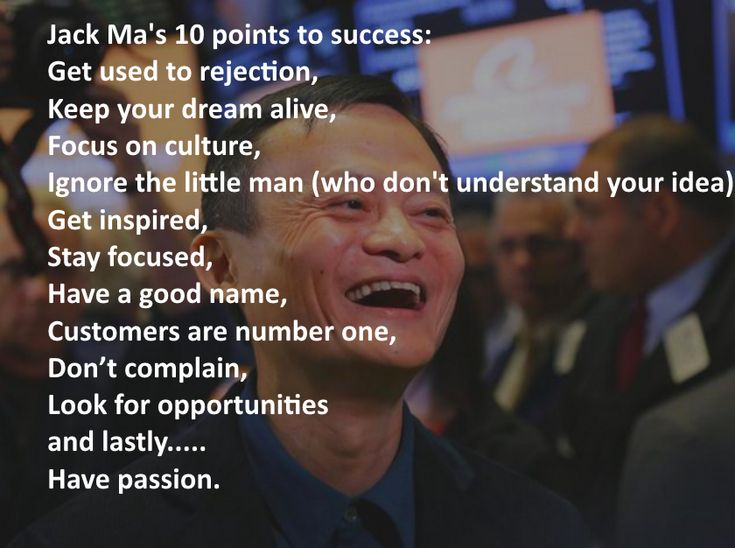 Jack Ma's 10 Rules for Success.. #spreadtheknowledge