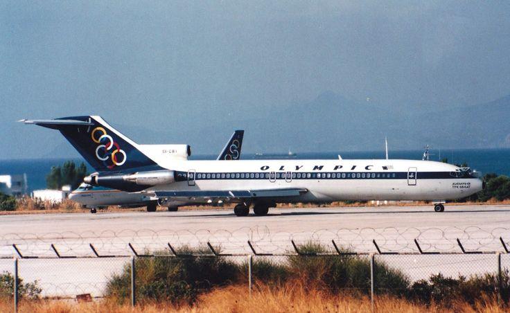 Olympic Airways B 727-284 (Megas Alexandros)  [SX-CBI]