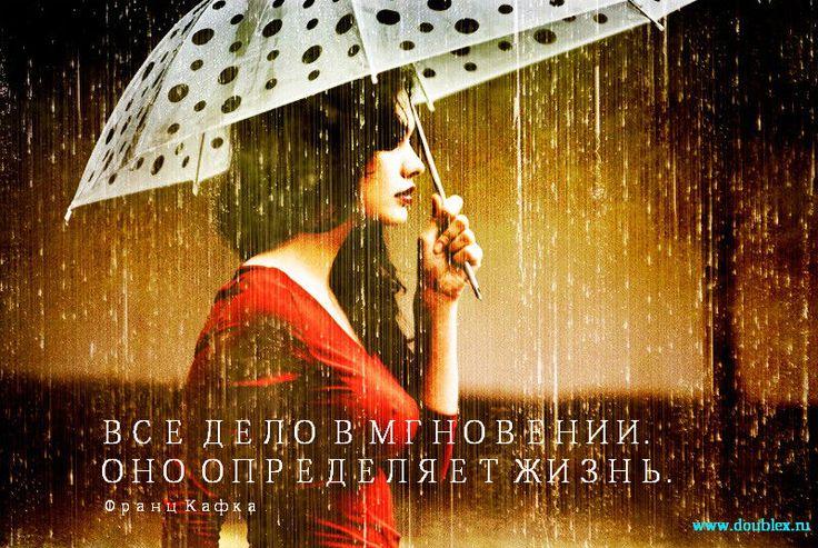 Мгновения. http://doublex.ru/blog/fishki/3090.html