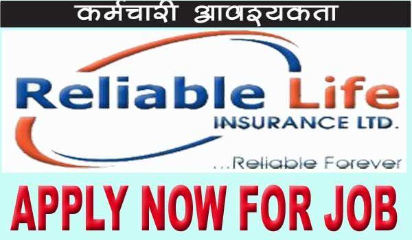 Insurance Company In Nepal