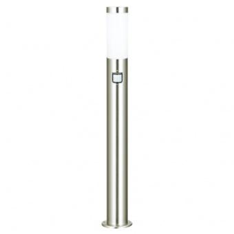 24 besten gartenlampen aus edelstahl aluminium bilder auf for Teich design new york