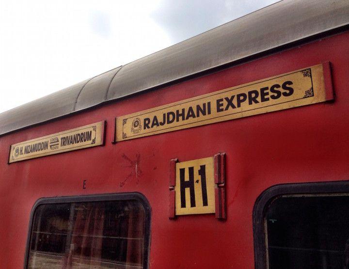 How to Do the Rajdhani Express Train Overnight