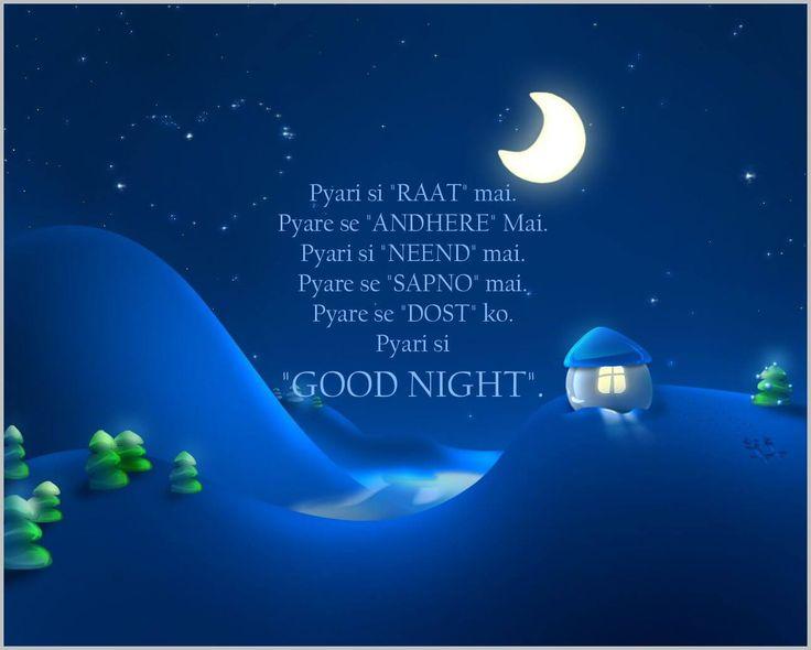 Pyari-si-Good-Night