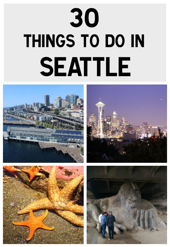 Top 30 awesome things to do in seattle the emerald city for Fun places to go in the city