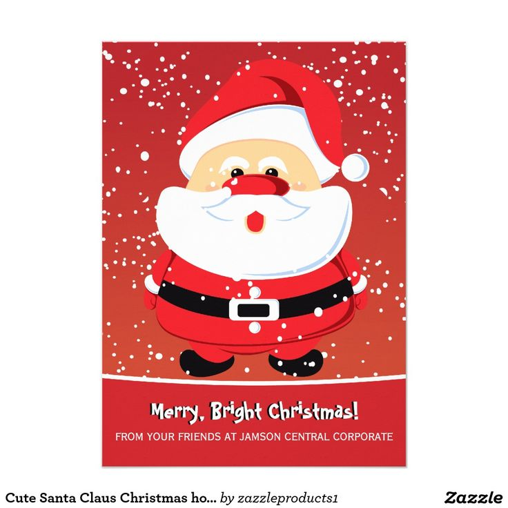 Cute Santa Claus Christmas holiday corporate 5x7 Paper Invitation Card