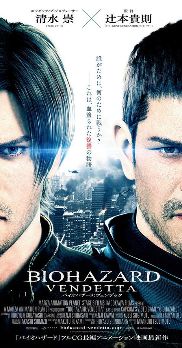 Directed by Takanori Tsujimoto.  With Matthew Mercer. BSAA Chris Redfield enlists the help of government agent Leon S. Kennedy and Professor Rebecca Chambers from Alexander Institute of Biotechnology to stop a death merchant with a vengeance from spreading a deadly virus in New York.