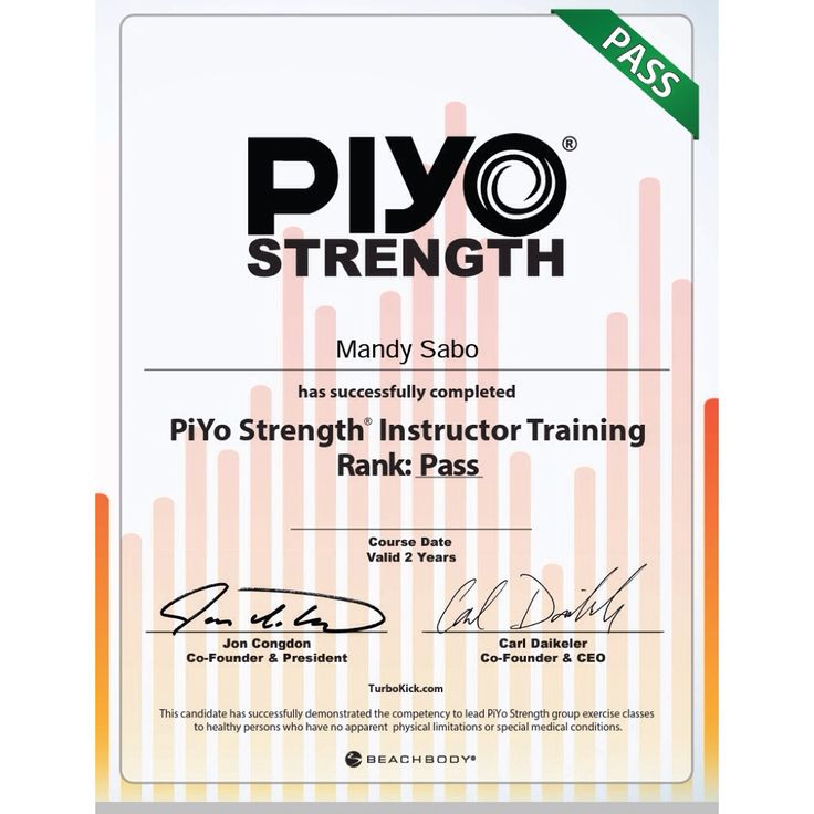 piyo strength